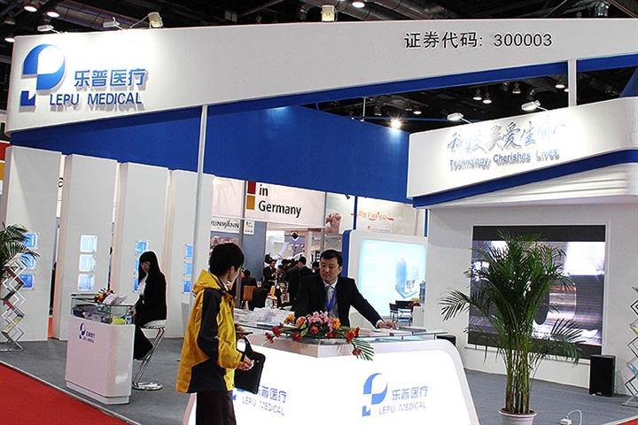 China's Lepu Medical Rolls Out Plan for One-Stop Nucleic Acid Test Lab Construction