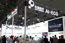 China's Lepu Slides Despite Saying US Recall of Its Covid-19 Test Kits Has Little Impact
