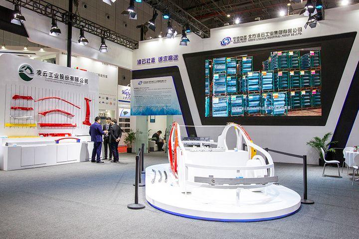 China's Lingyun to Pour USD133.8 Million Into German Unit Waldaschaff Auto for Lightweight Tech