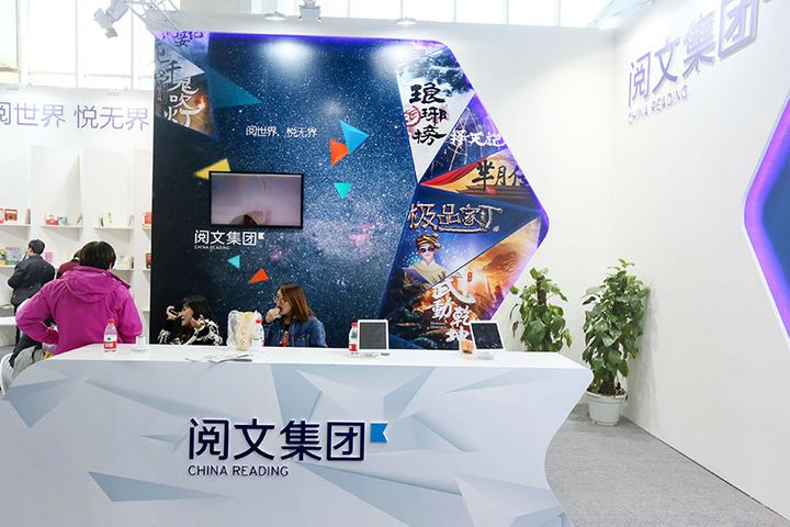 China Literature Profits Surged 15-Fold Last Year as More Customers Paid to Read