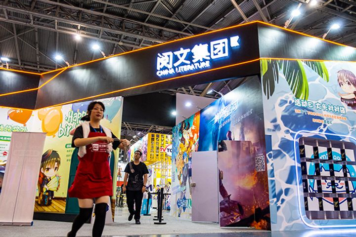 China Literature's Stock Rallies 10% on Profit Boost From Writers' IP Rights