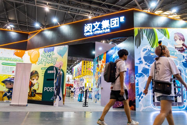 China Literature, Transsion to Jointly Promote Online Reading in Africa
