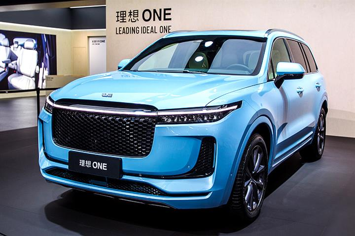 China's Lixiang Denies Safety Risks of First NEV Model After Brake Problem