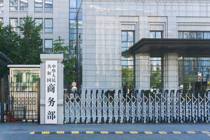 China Loads Dumping Duties on Ethanolamine