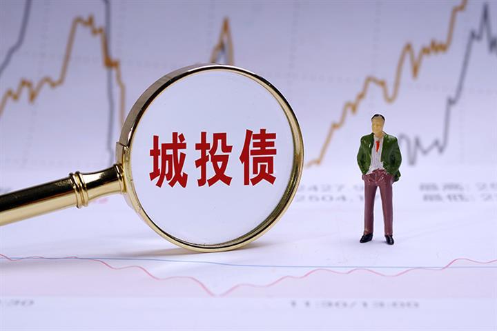 China's Local Gov't Bond Issuance Picks Up in June Despite Tighter Regulations