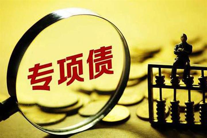 China's Local Gov'ts Issued Record USD146.3 Billion of Bonds in May
