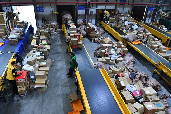 China's Logistics Firms Carried 5.8% More Goods Jan.-Oct.