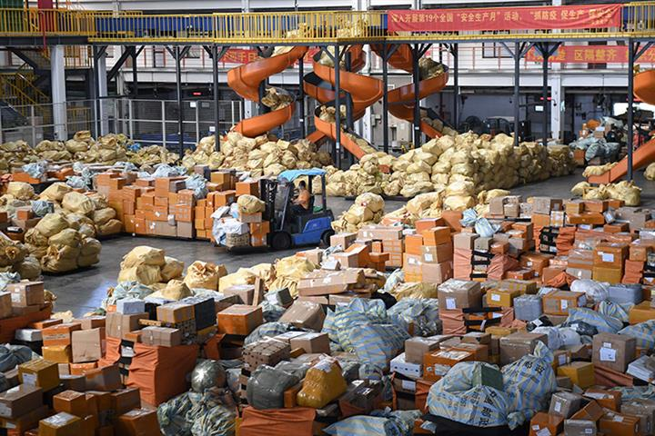 China's Logistics Firms Handled More Goods Last Year, But Hurdles Lie Ahead, Union Says