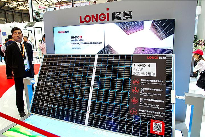China's Longi Hits All-Time High on Hillhouse Capital's USD2.4 Billion Bet on Solar Power