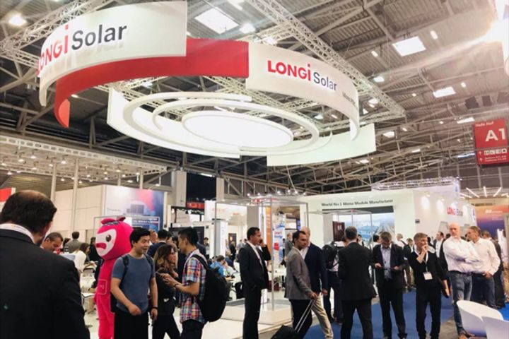 China's Longi to Sell USD600 Mln Worth of Solar Panels to Secret US Buyer