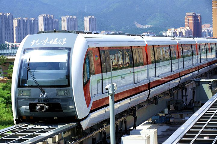 China Looks to Trial Ultra-High-Speed Maglev by 2020 to Bolster Rail Transit
