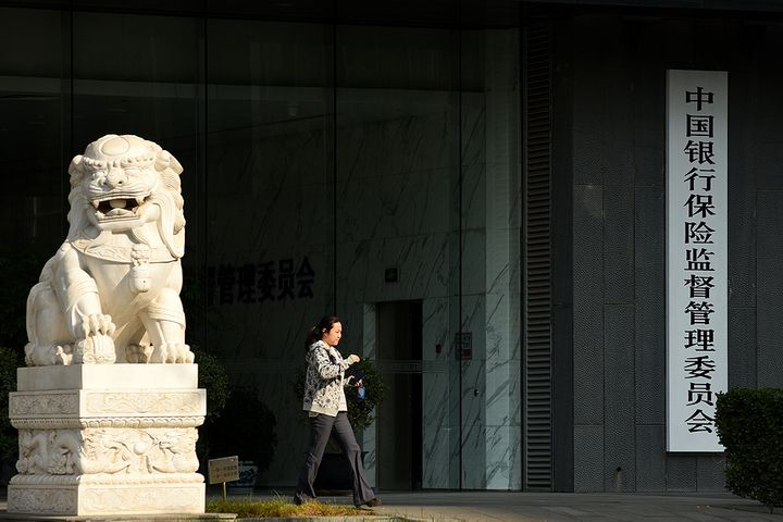 China Loosens Rules to Boost Foreign Banks' Access