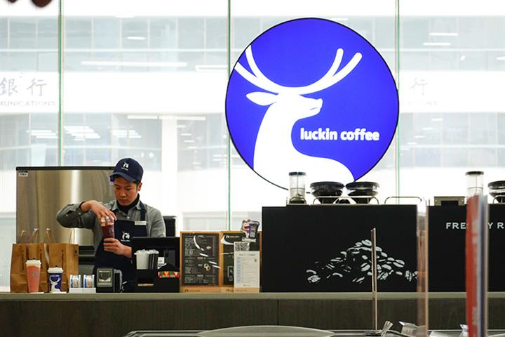 China's Luckin Coffee Has Seen Revenue Creep Up all Year Despite Accounting Scandal