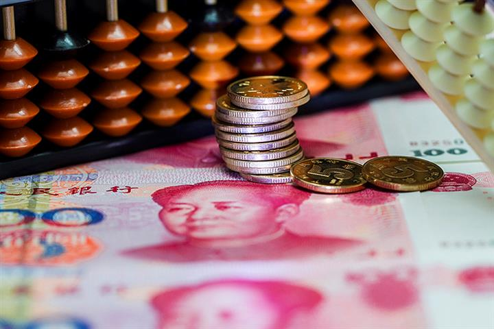 China's M2 Money Grew at Quickest Clip Since 2017 Last Month