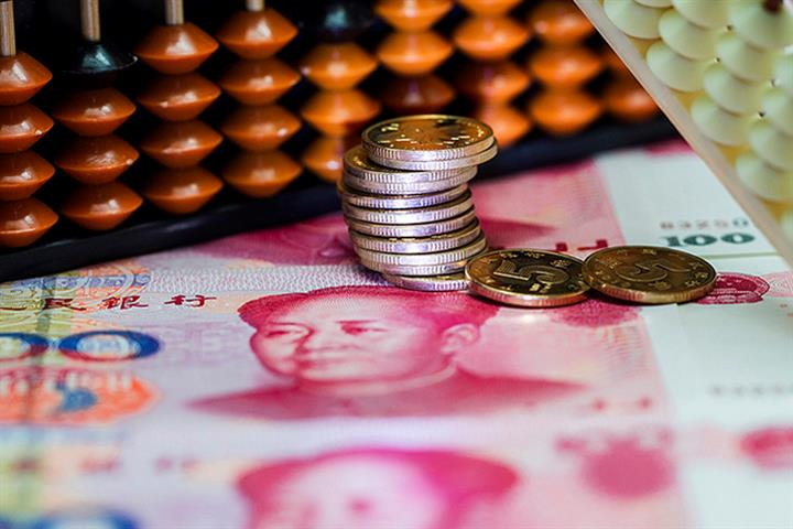 China's M2 Money Supply Growth Slowed to 10.4% in August, Below Expectations