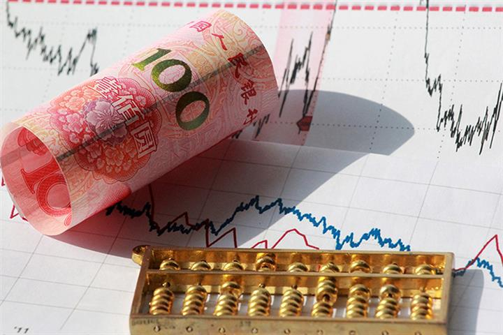 China's M2 Money Supply, Loan Growth Beat Expectations Last Month