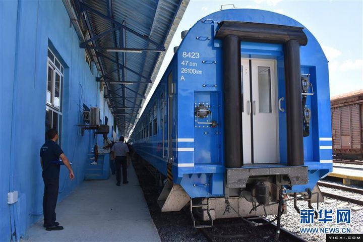 China-Made Train Makes Maiden Voyage in Cuba