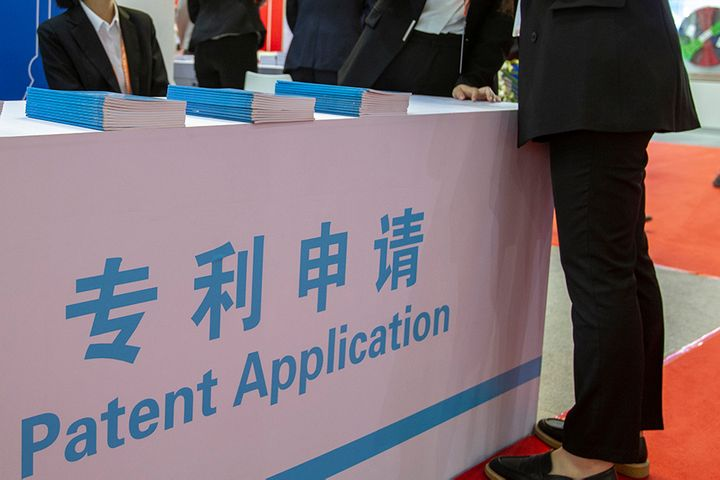China Made Up 46.4% of Global Patent Filings Last Year, WIPO Says