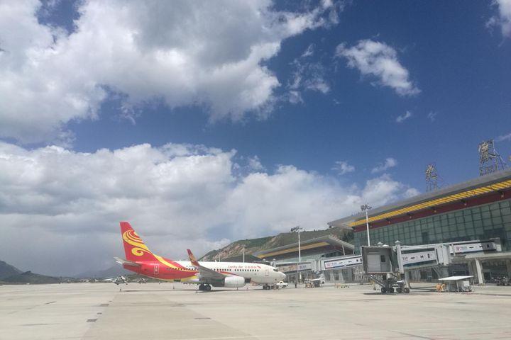 China's Major Airlines Help Evacuate Tourists After Jiuzhaigou Earthquake