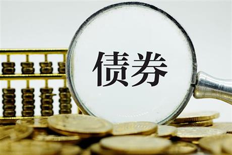 China's Maturing Corporate Bonds to Reach Record High of USD168.4 Billion in March, CICC Says