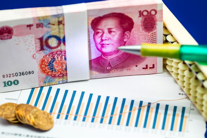 China May Admit Commercial Banks From Home, Abroad to Government Bond Futures Market