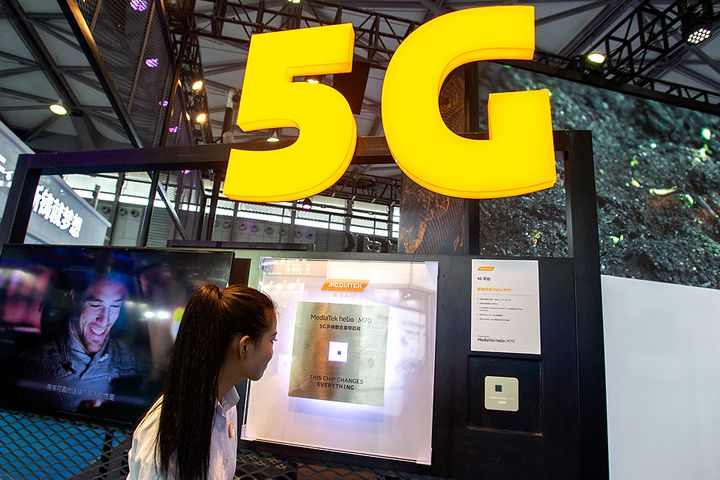 China's MediaTek Unveils New 5G Chip, Plans Mass Production by Year-End