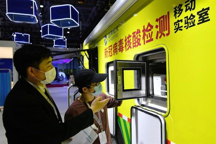 China's Medical Industry Sees Digital Transformation Amid Pandemic