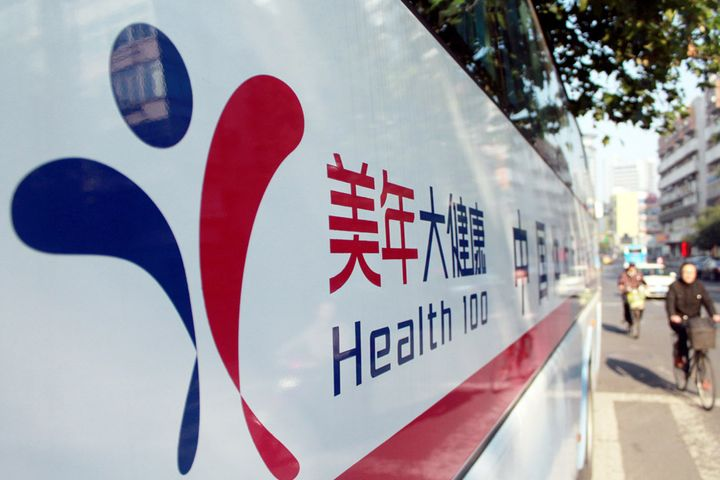 China's Meinian Onehealth Expects up to 90% Net Profit Slump on Voluntary Client Curb