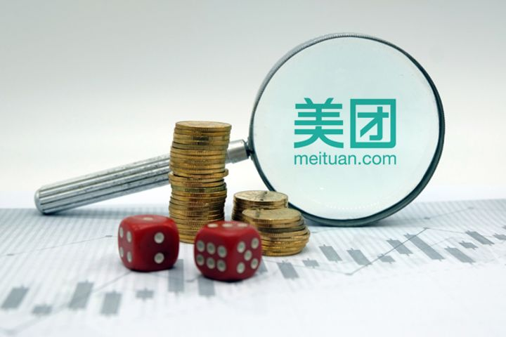 China's Meituan-Dianping to Shoot for the Stars With USD55.7 Billion IPO Valuation Plan