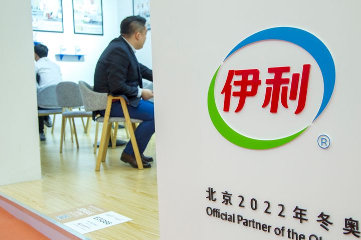 China Mengniu Dairy Paid Coke's Tab to Become Olympic Sponsor, Yili Claims