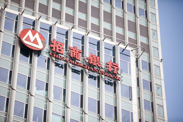 China Merchants Bank Trials Mug-Shot Payments at Huawei Headquarters