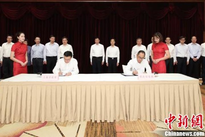 China Merchants Group, Shanghai Government Agree Strategic Cooperation on Belt and Road Construction