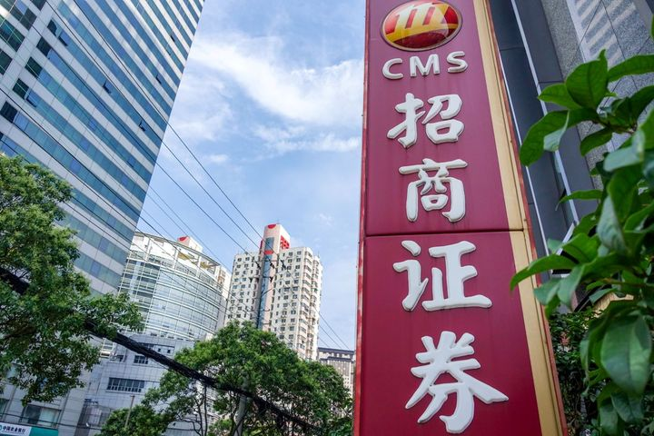 China Merchants Securities HK Unit Is Fined for Embezzling Clients' Money