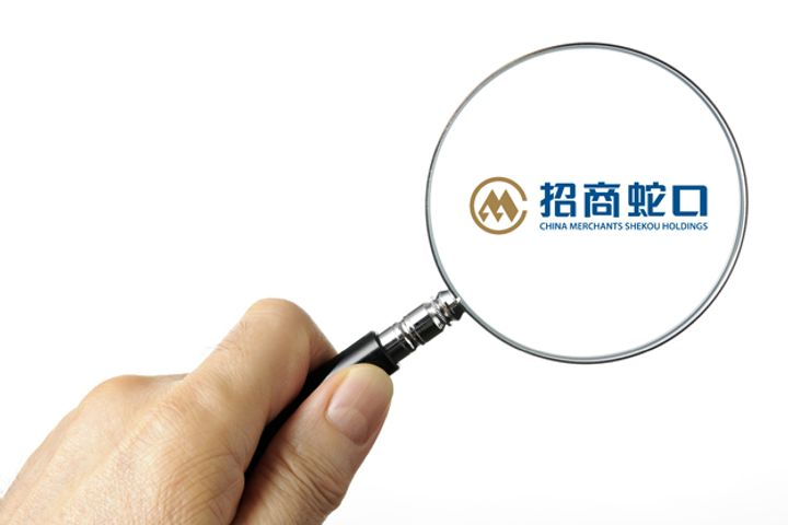 China Merchants Unit to Buy Controlling Stake in Dongfeng Motor's Property Division