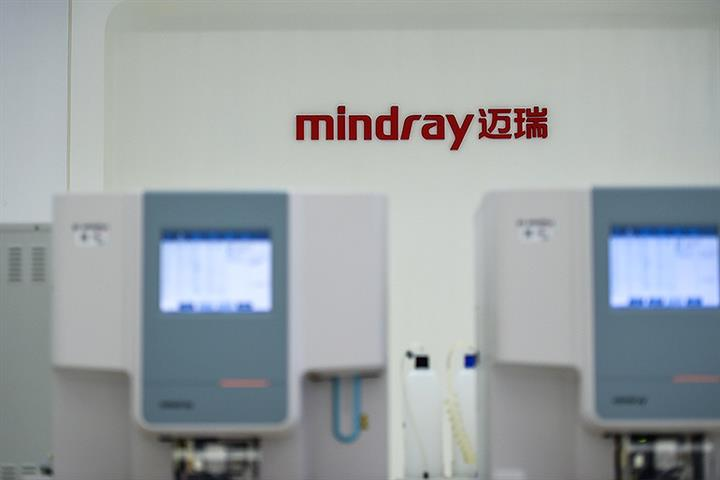 China's Mindray Gains After Agreeing USD663 Million Deal for Biotech Firm HyTest Invest