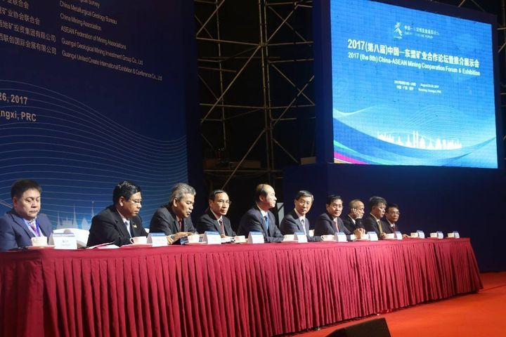 China Mine Giants Head for ASEAN Markets to Seek Reciprocal Results