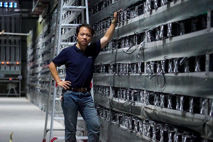 China Mines 70% of Bitcoins, Survey Says