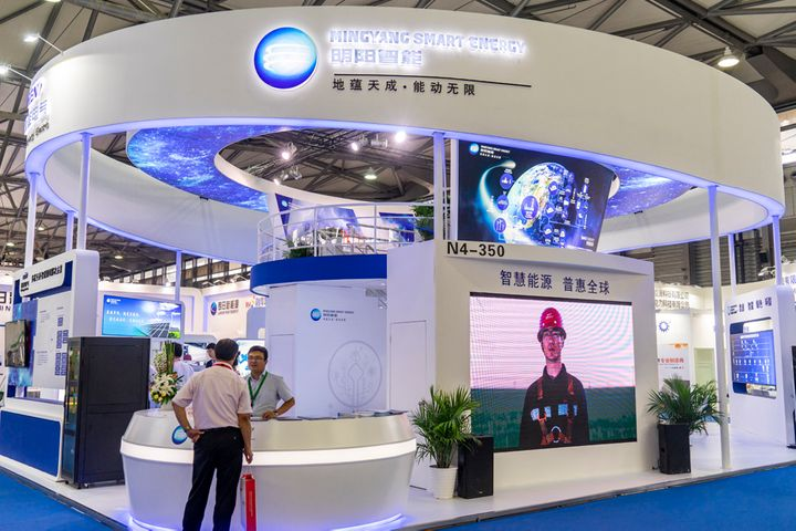 China's Mingyang Smart Energy to Supply Turbines to Largest Wind Power Project