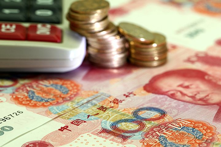 China's Ministry of Finance Issues USD1.06 Billion of Yuan-Denominated Treasury Bonds in Hong Kong