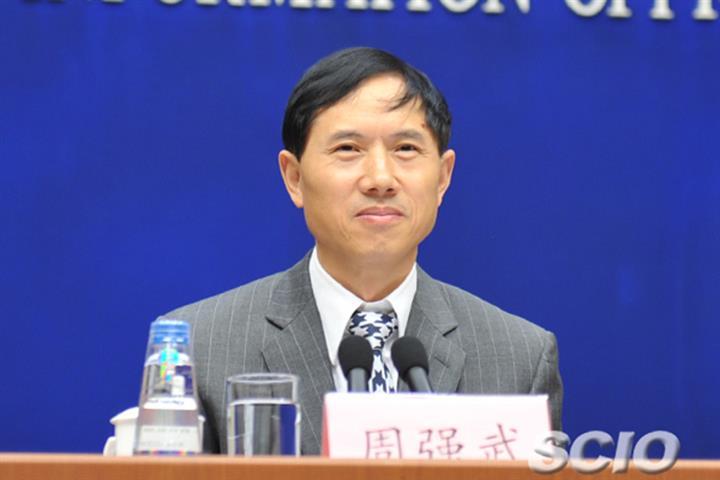 China Ministry of Finance Veteran Takes Up Post of VP at BRICS' New Development Bank