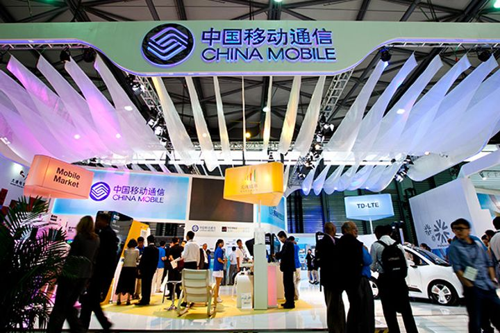 China Mobile's 2017 Communications Revenue Grew Fastest in Six Years