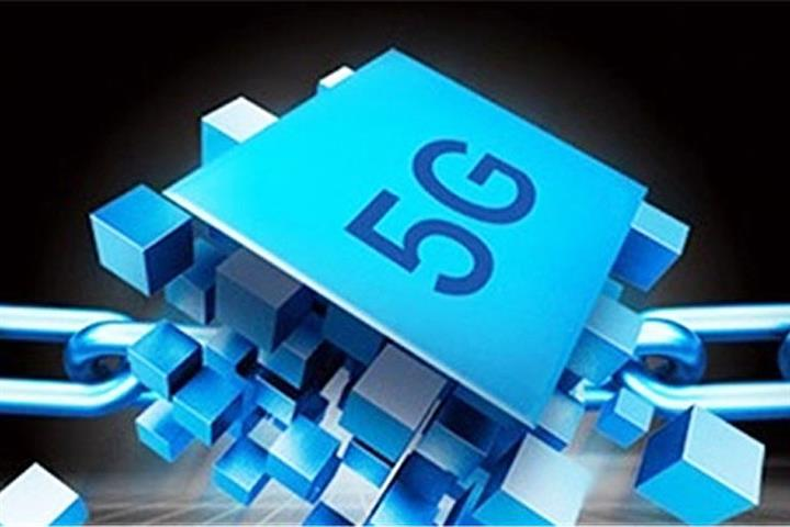 China Mobile, CBNC to Build Shared 5G Broadcast Network
