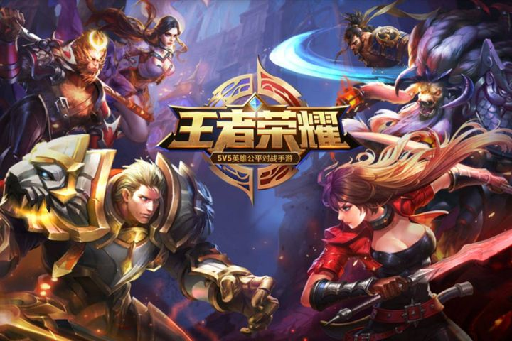 China's Mobile Game King of Glory Officially Released to European Market