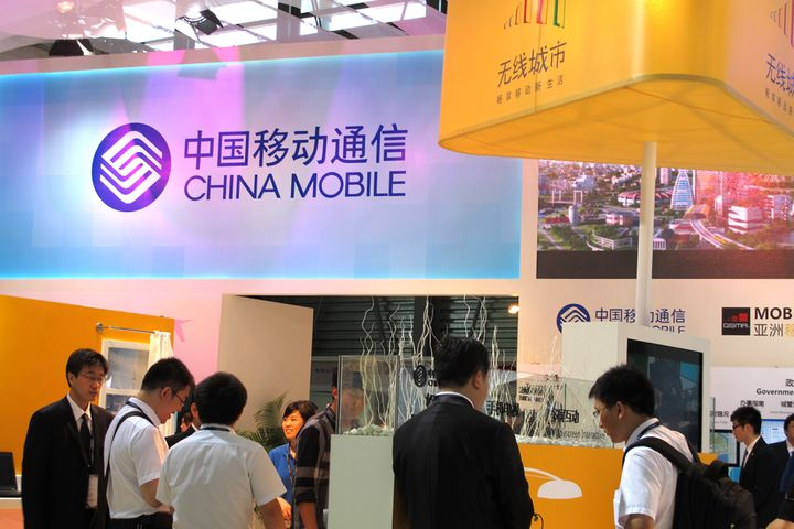 China Mobile Gets Grilled Over Anti-Competitive Sales Tactics