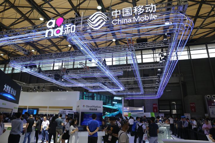 China Mobile's Net Profit Hits USD9.4 Billion; Firm Plans Special Dividend