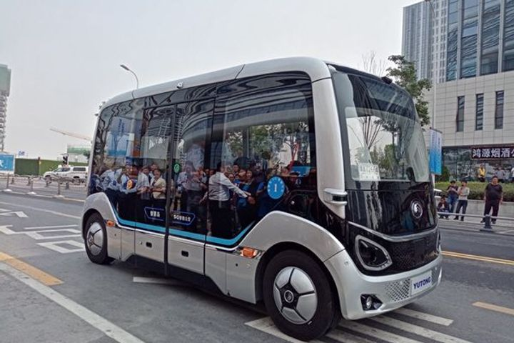 China Mobile Opens World's First 5G Self-Driving Bus Line in Henan