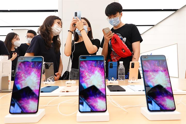 China's Mobile Phone Sales Slide for Second Month in May After First-Quarter Surge