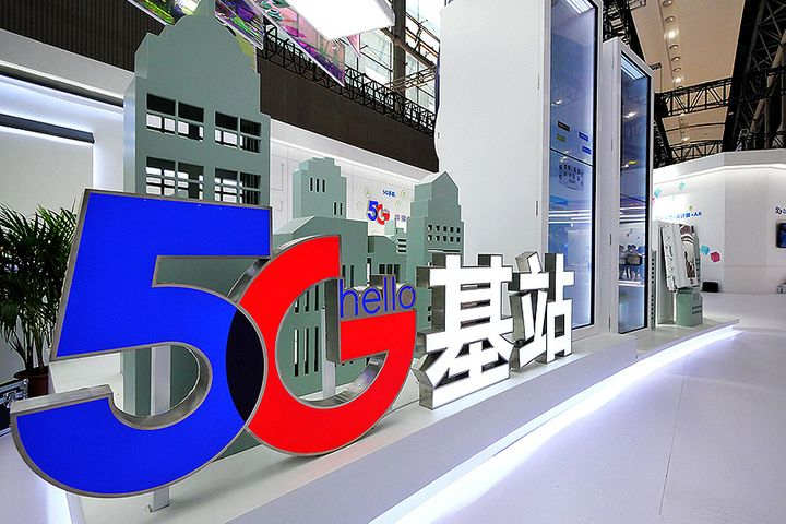 China Mobile Picks Huawei, ZTE, Ericsson to Build Its 5G Base Stations