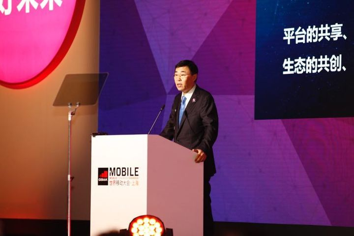 China Mobile Plans 5G Innovation Funds to Bolster Industrial Chain