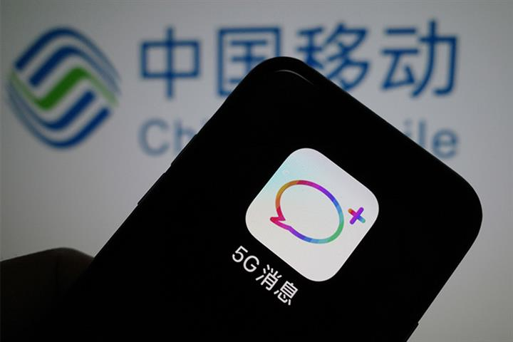 China Mobile Pulls First 5G Messaging App on Same Day of Release